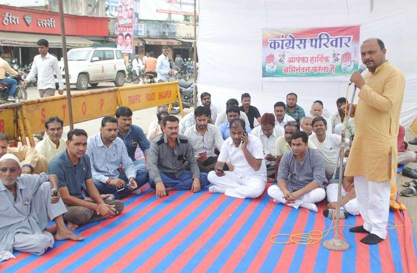 पेट्रोल-डीजल के दाम ने लगाई आग, कांग्रेस ने प्रदर्शन कर जताया विरोध