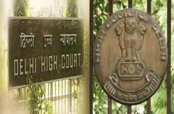केंद्रपाड़ा में उपचुनाव पर दिल्ली हाई कोर्ट ने 16 को जवाब तलब किया