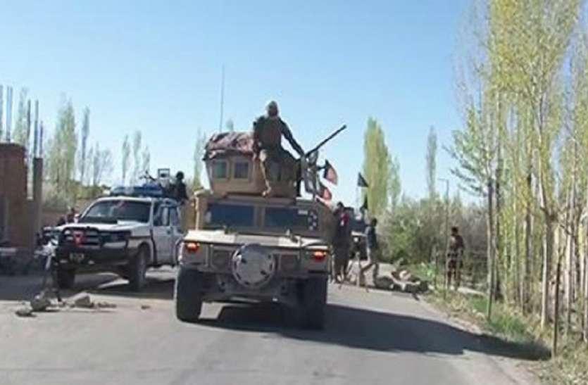आतंकी हमलों से दहला अफगानिस्तान, पुलिस अधिकारी और तालिबान कमांडर समेत 9 की मौत