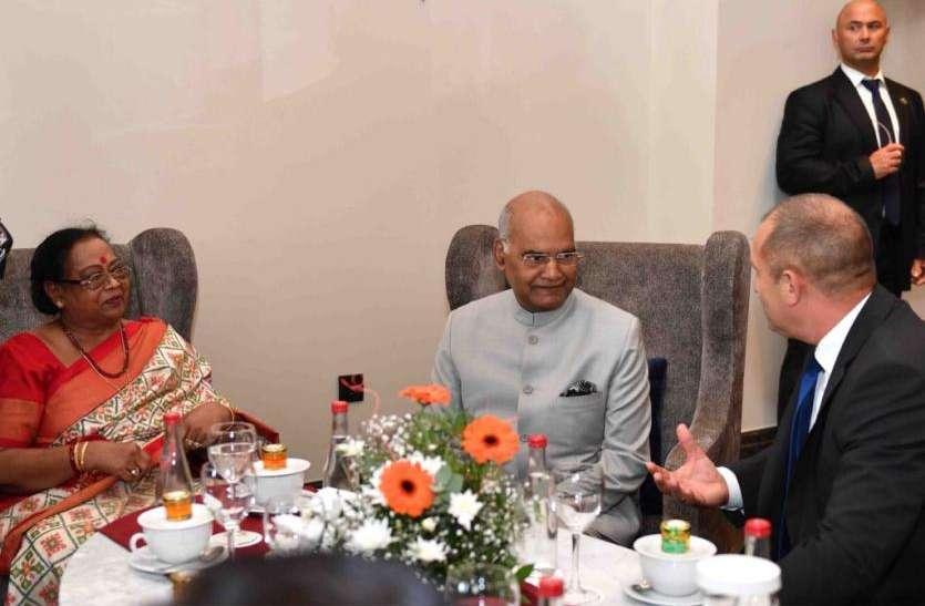 राष्ट्रपति रामनाथ कोविंद ने की बुल्गारिया के प्रेजिडेंट रूमेन रादेव से  मुलाकात, आपसी संबंधों पर चर्चा