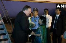 दिल्ली पहुंचे अमरीकी विदेश का सुषमा स्वराज ने किया स्वागत, गुरूवार को होगी टू प्लस टू  वार्ता