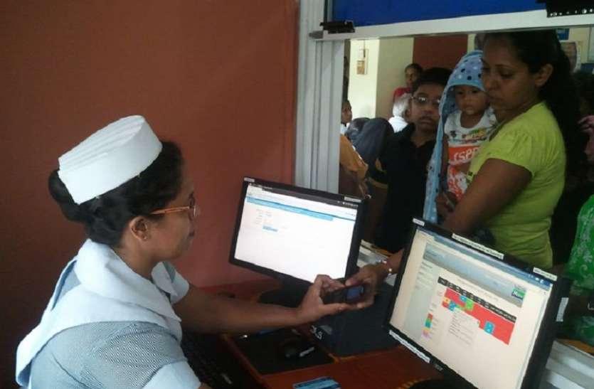 7 सितंबर से शुरू होगा शासन का महत्वाकांक्षी ई-हॉस्पिटल प्रोजेक्ट