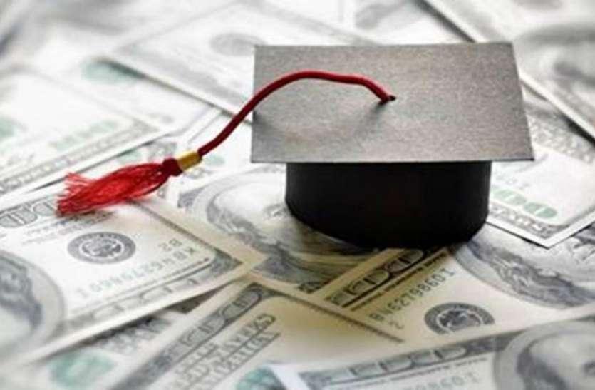 अगर आपके माता पिता हैं टीचर तो करें विदेश में पढ़ार्इ करने की तैयारी, मिल रही है बड़ी छूट