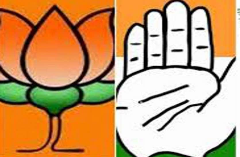 election 2018 - भ्रष्टाचार बड़ा मुद्दा- किसको पड़ेगा भारी - भाजपा या कांग्रेस