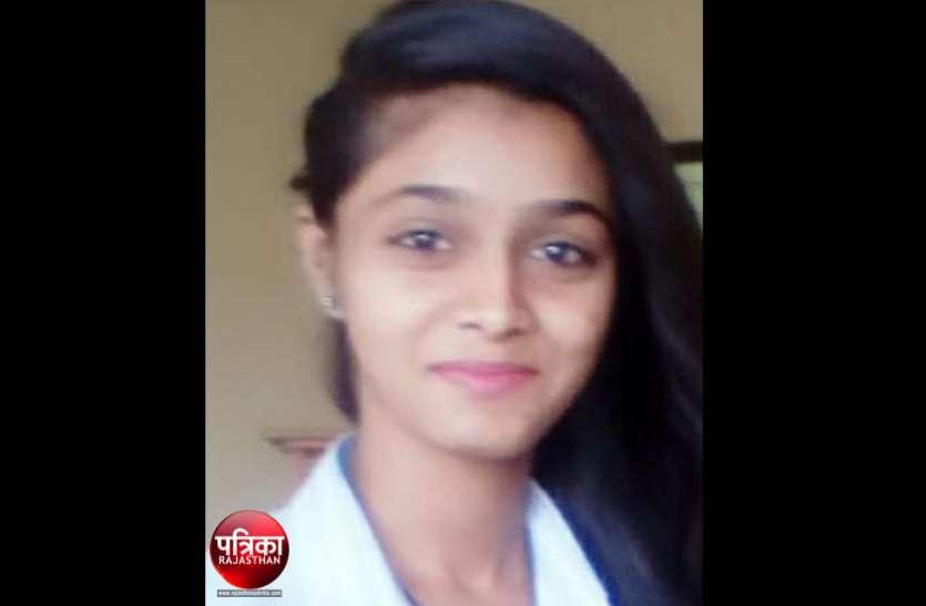 बांसवाड़ा : परीक्षा में कम अंक आने से परेशान थी कॉलेज छात्रा, अपने ही घर में फंदे से लटक कर खुदकुशी की