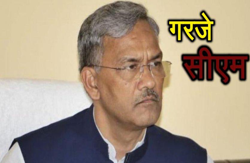 मुख्यमंत्री रावत ने आपदा को लेकर मंत्री सहित अधिकारियों को लगाई फटकार
