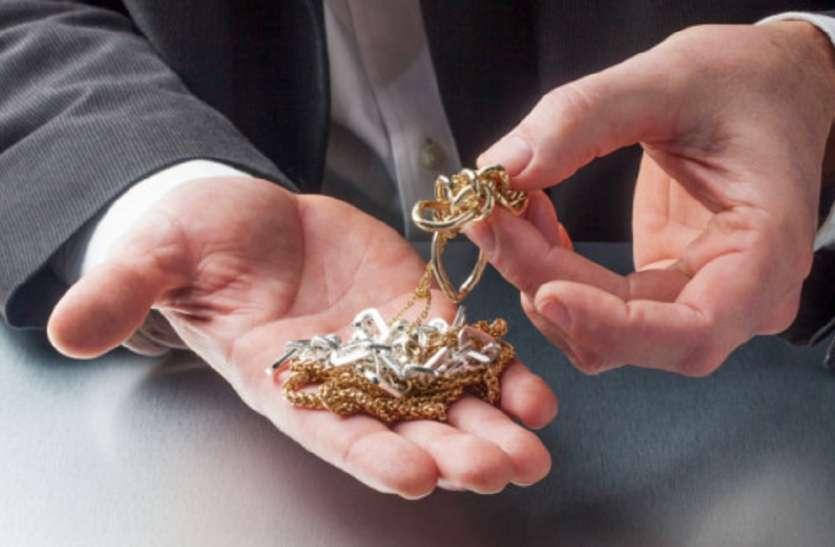 अब खुद करिए अपने सोने की शुद्धता को चेक, बीआईएस ने जारी किया मानक