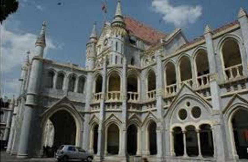 एडवांस मेडिकल कॉलेज के 146 छात्रों को सरकारी कॉलेजों में मिलेगा प्रवेश, हाईकोर्ट का अहम निर्णय