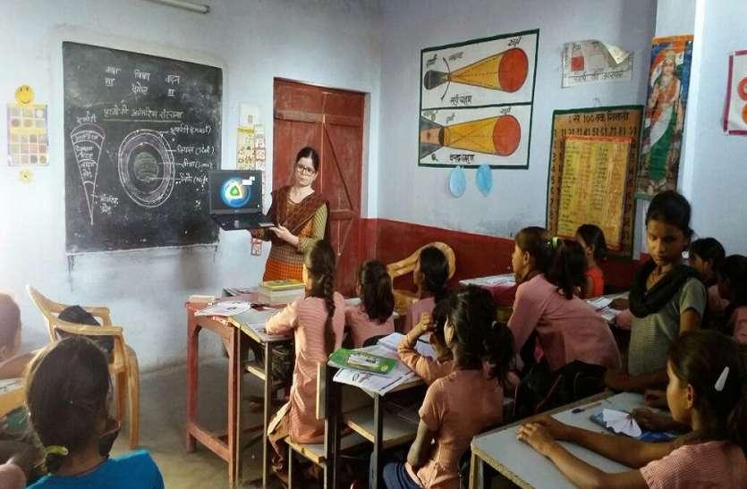 टीचर ने कान्वेंट स्कूलों को दे दी मात, सरकारी स्कूल हुआ स्मार्ट