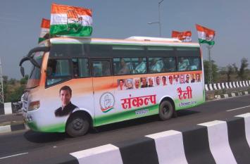 कांग्रेस संकल्प रैली 2018 : मारवाड़ में हुई कांग्रेस की रैली में दिखा जनता का उत्साह, गहलोत-पायलट समेत रहे कई नेता मौजूद, देखें तस्वीरें