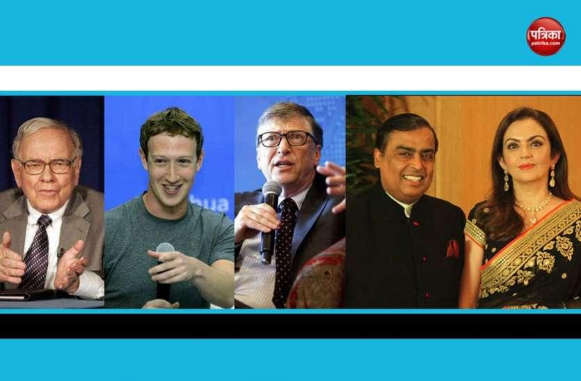 Teacher's day special - ये है दुनिया के सबसे अमीर लोगों के गुरु, जिन्होंने इन्हें मुकाम तक पहुंचने के काबिल बनाया