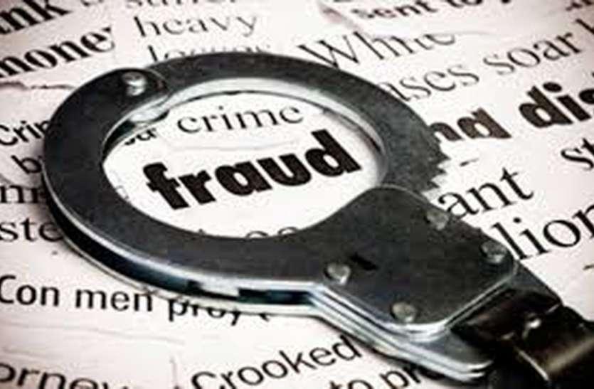 भ्रष्ट लोगो पर कार्यवाही करने वाली एसीबी व न्यास अधिकारियों पर जालसाजी का मामला दर्ज
