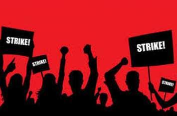 आज भारत बंद का आह्वान कई संगठनों ने दिया समर्थन