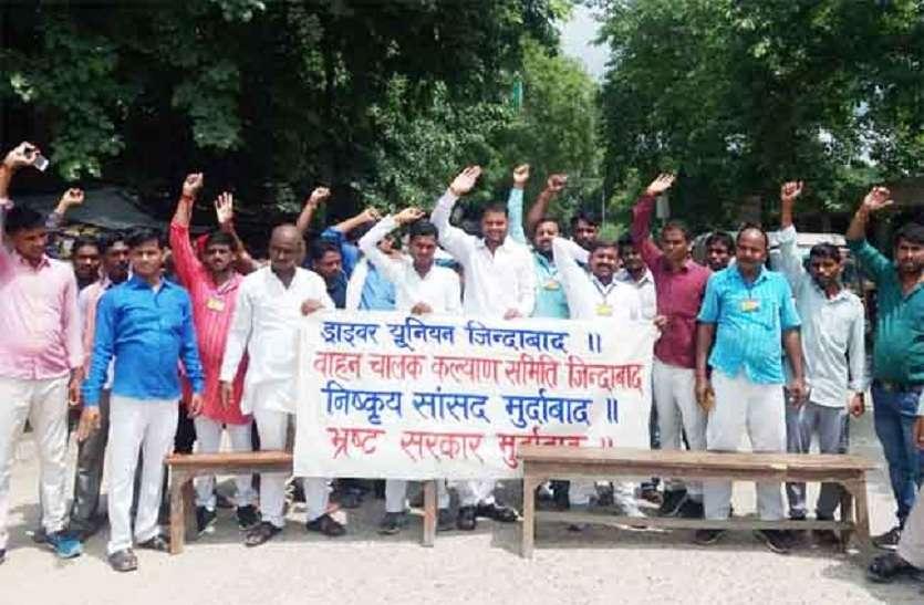 लोकसभा चुनाव से पहले बीजेपी सांसद के खिलाफ फूटा लोगों का गुस्सा, सड़क पर उतरकर जोरदार प्रदर्शन