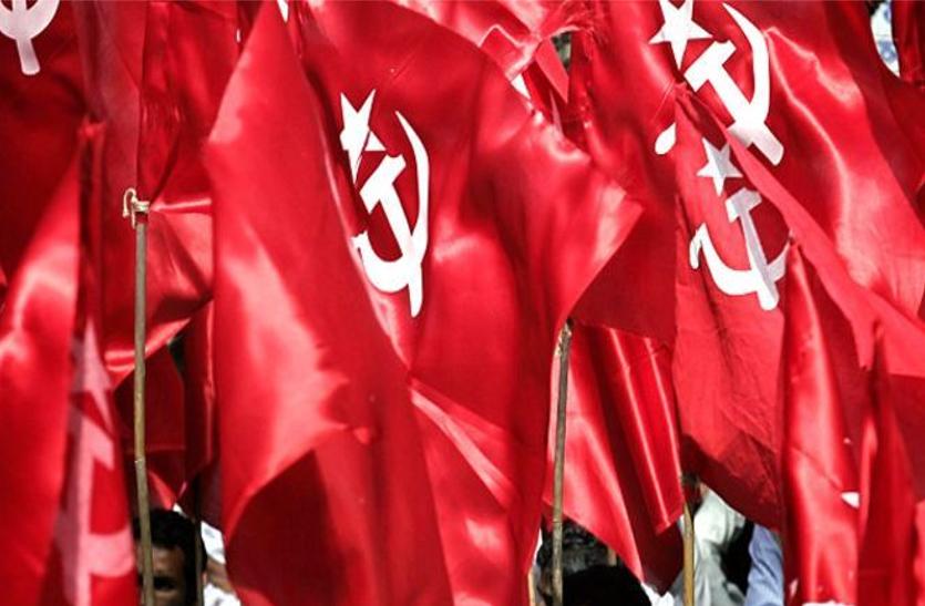 बिहार:सीट शेयरिंग को लेकर महागठबंधन में रार, वामदलों ने मांगी तेरह सीटें