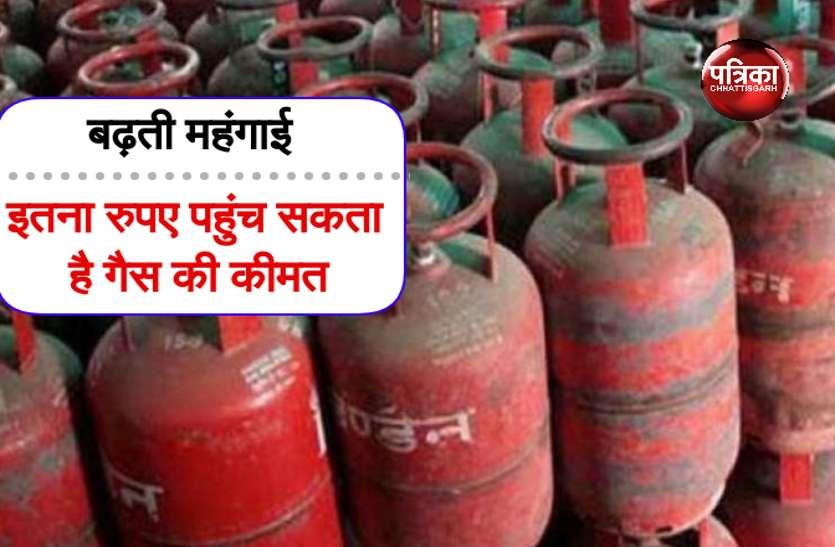 बढ़ती महंगाई: जल्द इतना रुपए पहुंच सकता है LPG गैस की कीमत, 4 माह 170 रुपए बढ़ा दाम