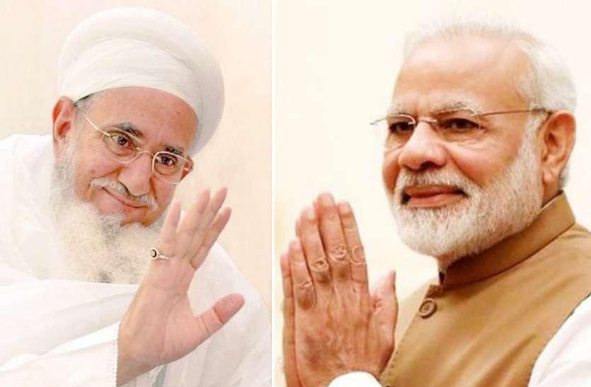 Breaking : सैयदना साहब से मिलने इस दिन इंदौर आएंगे प्रधानमंत्री नरेंद्र मोदी