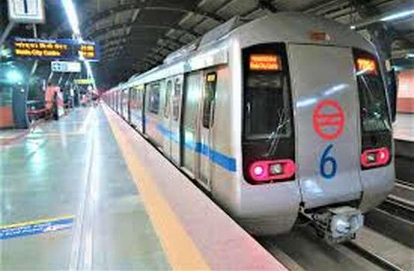 विकसित देशों से भी ज्यादा महंगा है दिल्ली का मेट्रो, दुनिया में दूसरी सबसे महंगी सेवा : सीएसई