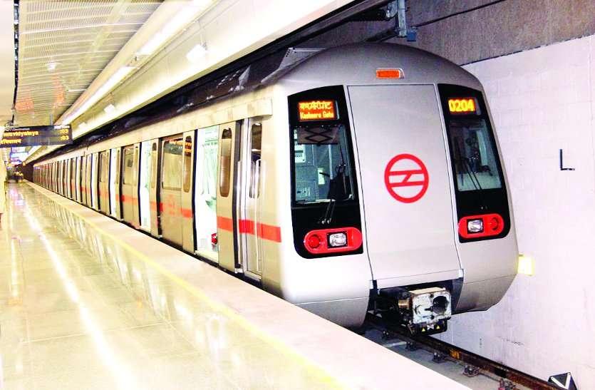 मेट्रो रेल : कर्ज की बजाए पीपीपी मोड पर बनेंगे बाकी फेज