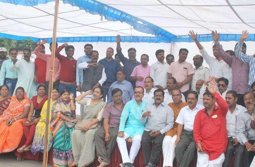 भाजपा ने धरना देकर कांग्रेस को कोसा