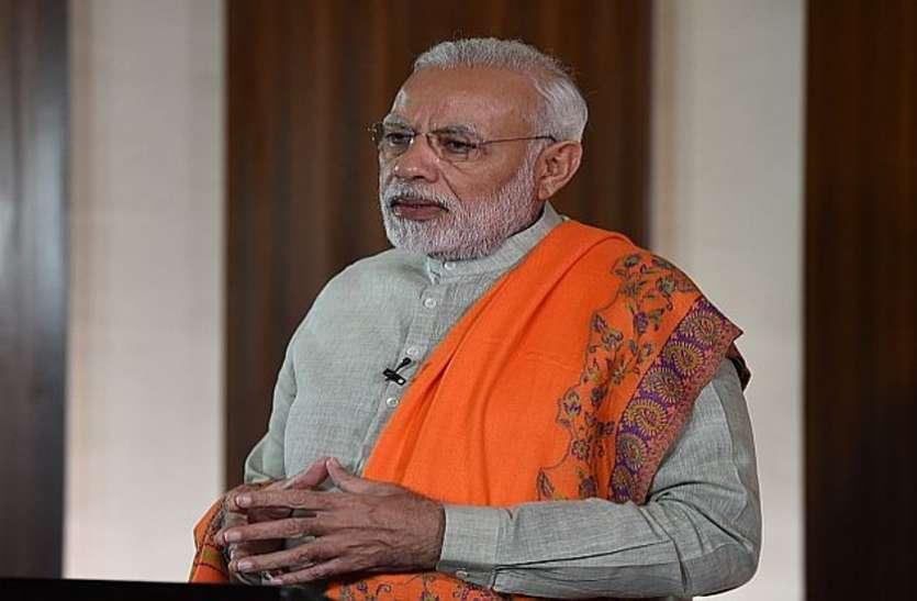 शिक्षक गरीब एवं ग्रामीण छात्रों की प्रतिभा को निखारें : PM Modi