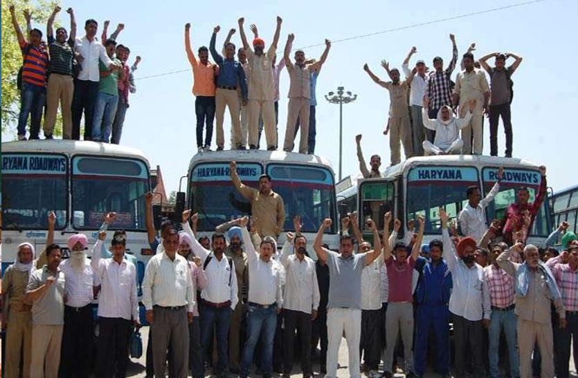एस्मा के बावजूद हड़ताल पर हरियाणा रोडवेज र्किर्मयों ने शुरू की हडताल