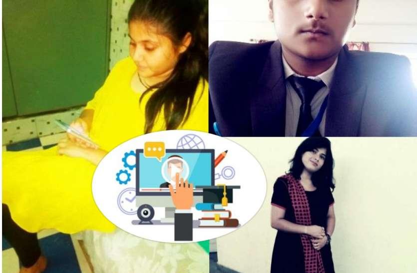 शिक्षक दिवस विशेष: स्टूडेंट्स ने बनाया GOOGLE बाबा को अपना गुरु, ऑनलाइन स्टडी से रख रहे खुद को अपडेटेड