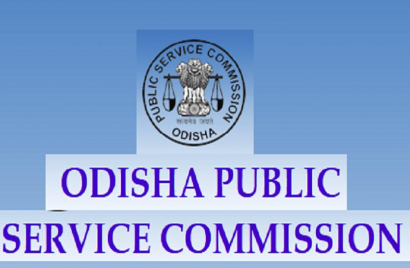 सरकारी नाैकरी - OPSC ग्रुप-ए व ग्रुप- बी के 218 पदों पर भर्ती, करें आवेदन
