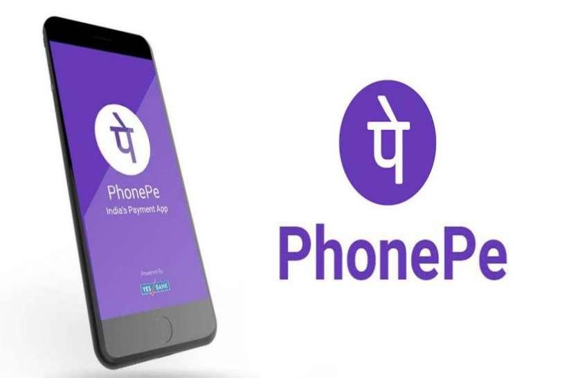 इस App के हर एक इस्तेमाल पर आपको Free मिलेंगे 175 रुपये, ऐसे उठाएं फायदा