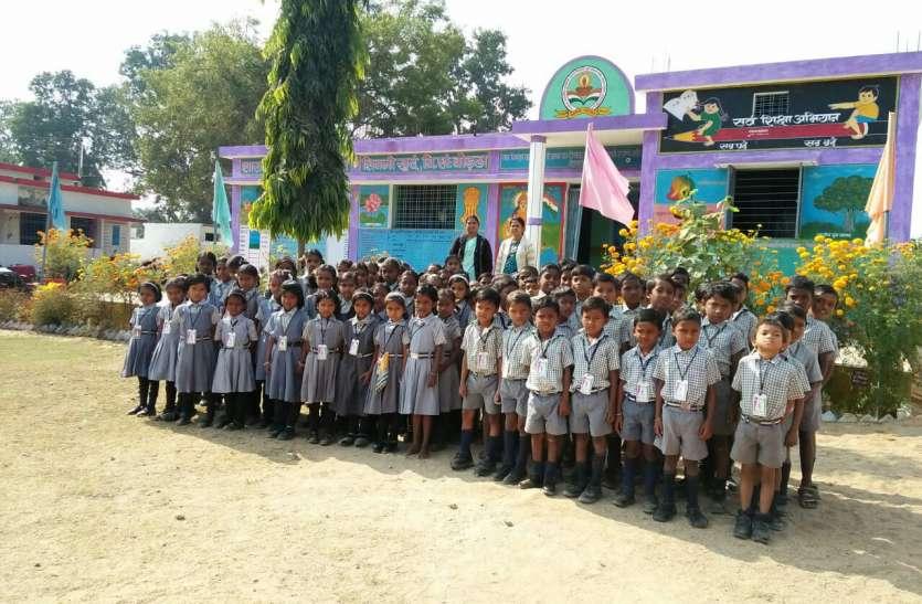 इस स्कूल में ग्रामीण भी शिक्षक बनकर संवारते हैं बच्चों का भविष्य