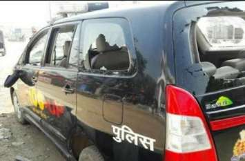 यूपी में डॉयल- 100 पुलिस टीम पर हमला, वाहन के तोड़े शीशे