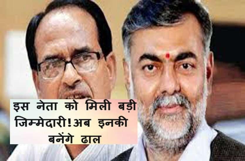शिवराज के लिए ये नेता बने 'संकटमोचक', कभी उमा भारती के रहे हैं खास