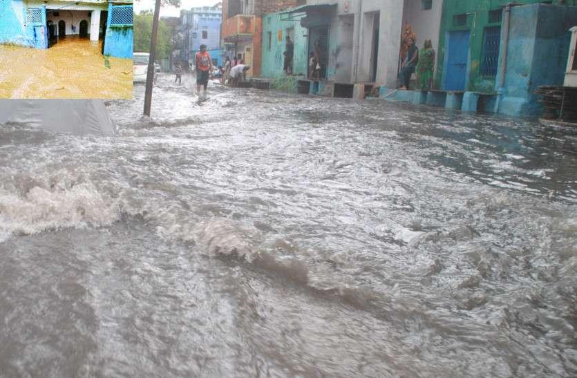 करौली में 3 इंच बारिश, घरों में घुसा पानी, 24 घंटे में प्रदेश के पूर्वी हिस्सों में भारी बारिश की चेतावनी