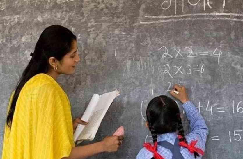 सहायक शिक्षक भर्ती में इन सात विशेष जनजातियों को बड़ी छूट, अब एेसे बन सकेंगे टीचर