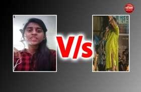 बीजेपी विधायक राम कदम को युवती को चुनौती, मुझे छू कर तो दिखाओ