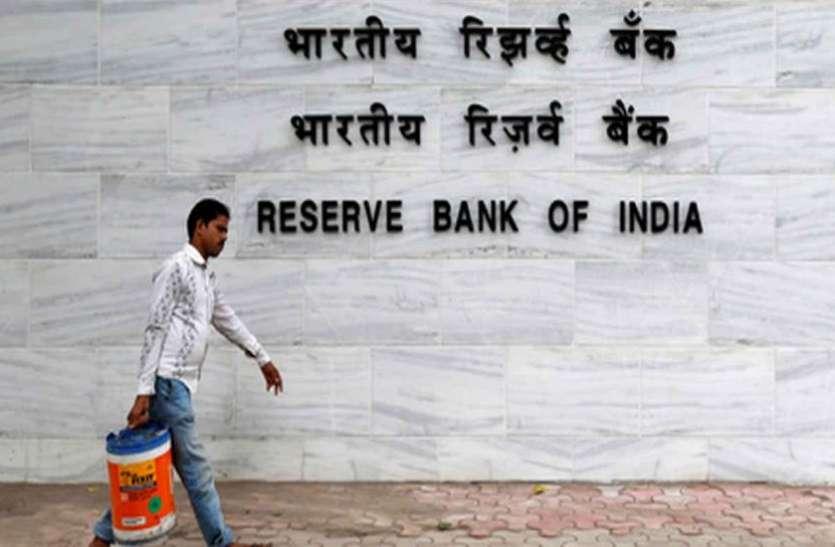 SWIFT को लेकर सख्त हुआ RBI बैकों से पूछा- खामियों को अब तक क्यो नहीं किया गया दूर