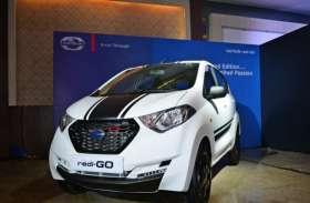 महज 3.85 लाख रुपये में लॉन्च हुई निसान की ये धाकड़ कार, माइलेज इतना ज्यादा पेट्रोल की 'नो टेंशन'