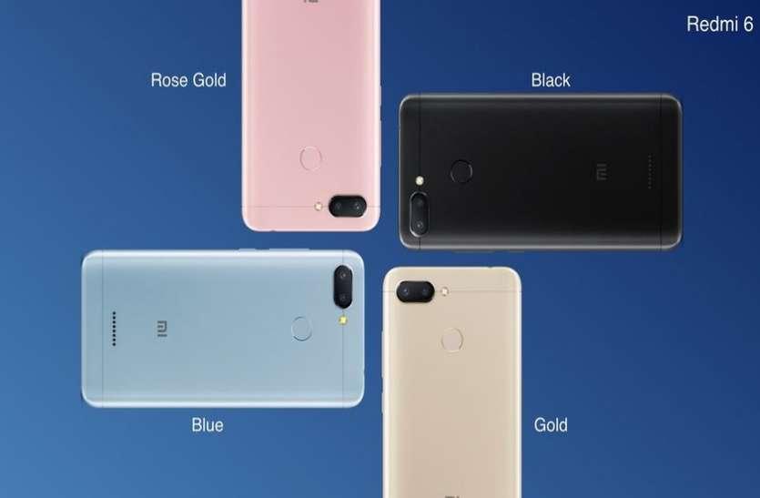 Xiaomi Redmi 6, Redmi 6A और Redmi 6 Pro भारत में लॉन्च, जानिए फीचर्स व कीमत