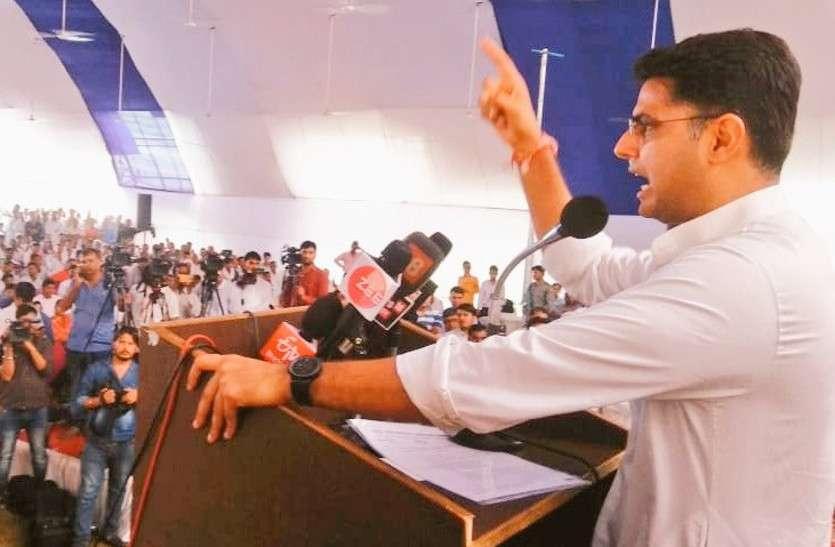 सचिन पायलट बोले, सीएम राजे ने पीएम नरेन्द्र मोदी के सामने बोला सफेद झूठ