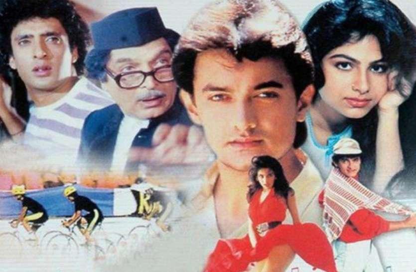 Teachers Day: बॉलीवुड की ये 7 फिल्में आधारित हैं स्कूल पर, बयां करती हैं स्कूल प्रशासन की हकीकत