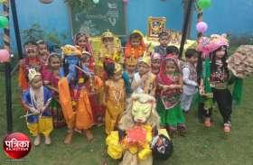 बांसवाड़ा : बच्चों ने धरा राधा-कृष्ण का वेश, शिक्षण संस्थाओं में मनाई जन्माष्टमी
