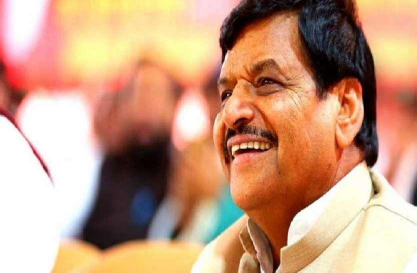 शिवपाल फिरोजाबाद से लड़ सकते हैं लोकसभा का चुनाव!