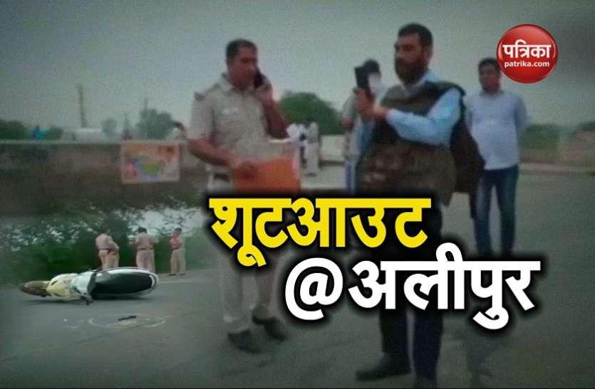 दिल्ली: पुलिस और बदमाशों के बीच मुठभेड़ में एक बदमाश जख्मी, टिल्लू गैंग के 3 सदस्य गिरफ्तार