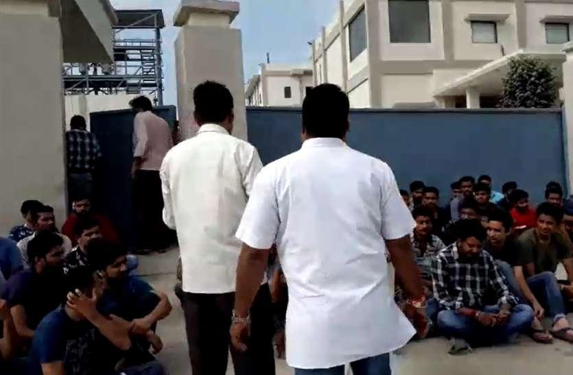 उदयपुर में फैक्ट्री में संदिग्ध हालत में हुई श्रमिक की मौत, मुआवजे पर बवाल.. राजनीतिक दखल के बाद समझौता