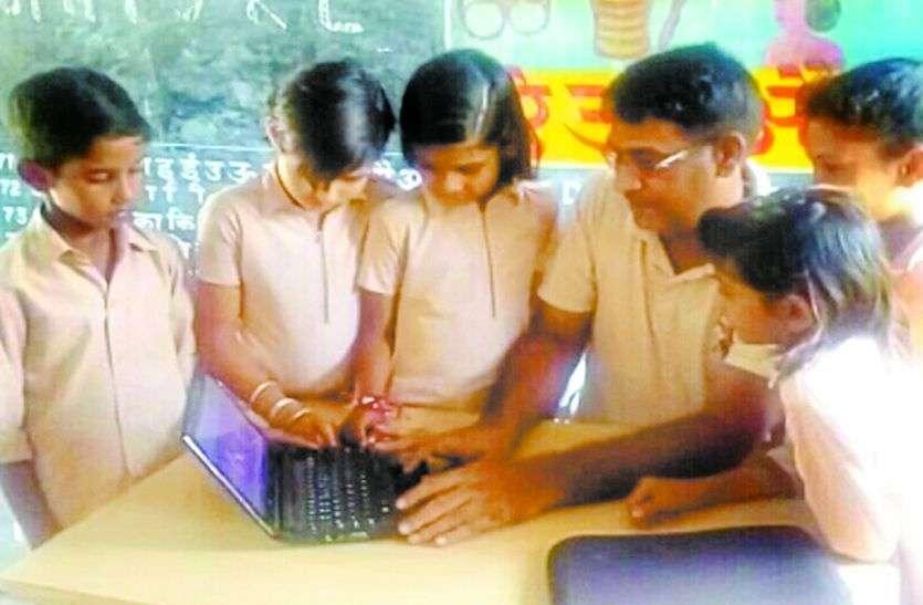 शिक्षक दिवस विशेष : छोटी सी ढाणी के स्कूल में बच्चों को वीडियो से कखगघड़ सिखा रहे हैं ये शिक्षक