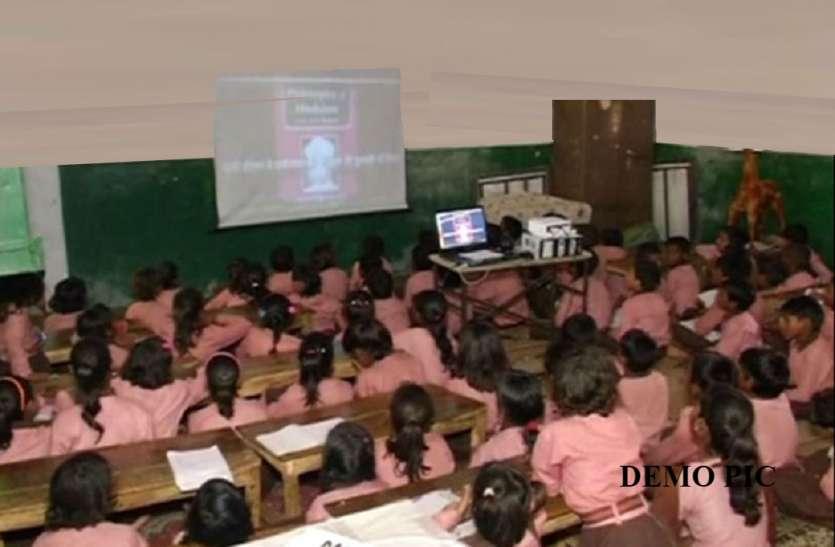 Teacher Day Spacial Story: शिक्षक ने अपने खर्चे से सरकारी स्कूल को बनाया स्मार्ट, प्रोजेक्टर से होती है पढ़ाई
