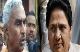 भाजपा विधायक की चुनौती, मायावती में हिम्मत है तो इस सीट से लड़ें चुनाव, मिलेगा करारा जवाब