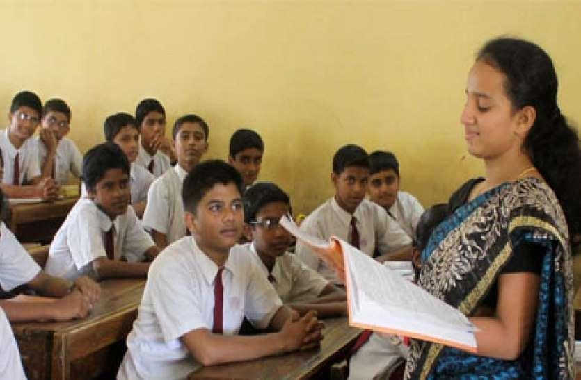 teachers day 2018 : टॉपर्स बनेंगे शिक्षक,लाएंगे देश में बड़ा बदलाव,जरूर पढ़ें ये खबर