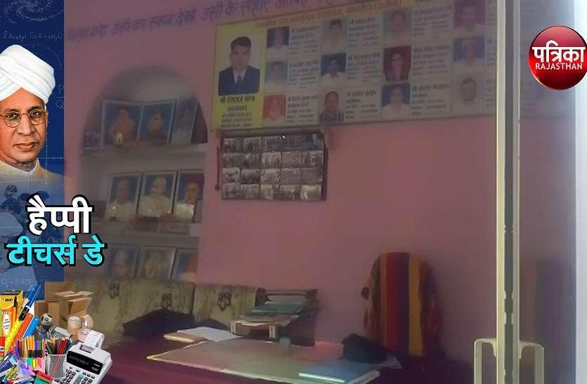 किसी बड़े प्राइवेट स्कूल से कम नहीं ये सरकारी स्कूल, इन टीचरों ने बदल दी तस्वीर...वीडियो देखें