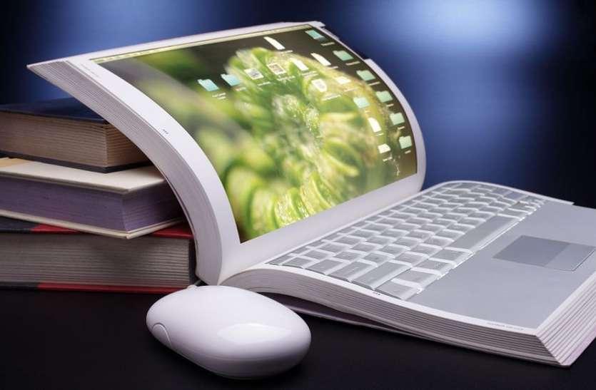 TEACHER'S DAY : ब्लैकबोर्ड से लैपटॉप तक, टेक्नोलॉजी ने ऐसे बदल दी है टीचिंग